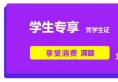 郑州东方整形医院暑期优惠活动价格表 双眼皮880元支持分期付款