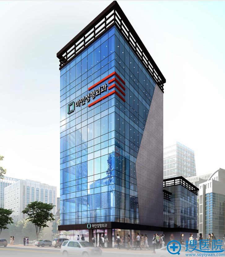 韩国麦恩整形外科医院大楼