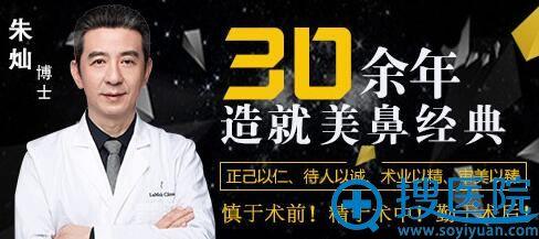深圳蒳美逊朱灿做鼻子怎么样 耳软骨鼻综合手术恢复日记大曝光