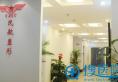 上海民航整形外科医院怎么样 暑期整形价格表李科隆鼻3500元