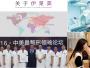 上海伊莱美和美莱哪个好 暑期整形价目表+医院口碑评价大揭秘