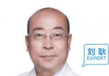 重庆时光激光祛斑创始人之一刘耿 祛斑整形案例+祛斑价格
