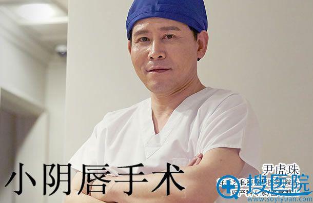 韩国好手艺妇科私密整形医院阴唇漂红术