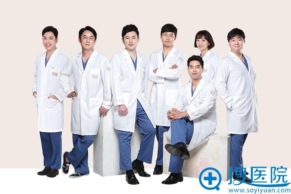 韩国爱我整形医院专家团队