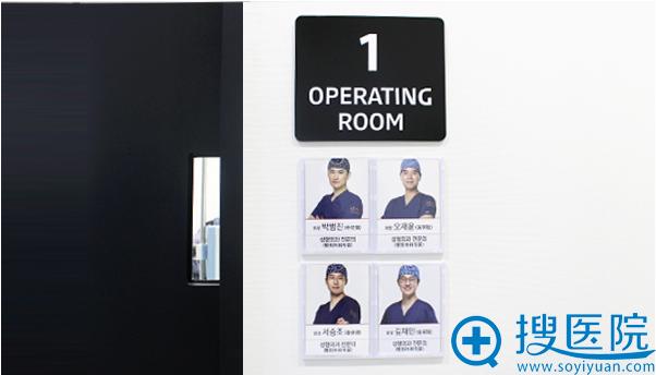 韩国爱我整形医院实行手术医生实名制