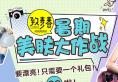 【致青春】暑期美肤大作战 重庆五洲7大整形项目只要99元!