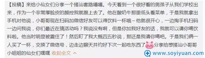 【真人帖】天津伊美尔白金子自体脂肪填充案例 术后少女感爆棚