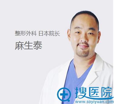 上海首尔丽格特邀日本隆胸大师麻生泰院长