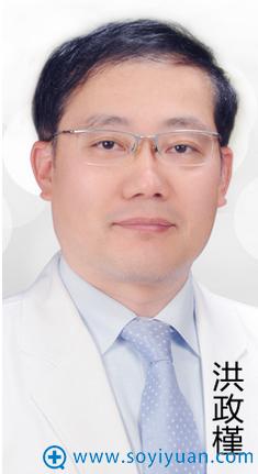 韩国整形外科医生-洪政槿教授