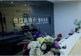 【医院PK】福州台江和海峡哪个好 医院暑期价格表+专家案例对比