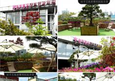 韩国好手艺妇科私密整形医院