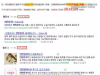 韩国原辰整形医院带来韩国整形大热项目:韩式轮廓三件套整形