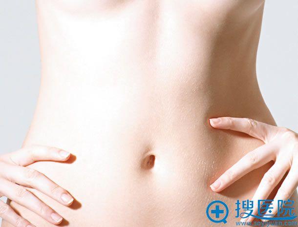 腰腹吸脂手术价格是多少钱