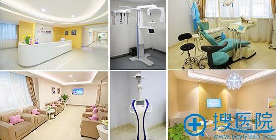 宁波海曙美莱口腔医院环境、设备展示