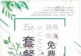 上海民航医院整形科7月暑期优惠整形价格表 俞良钢改脸型4.8万