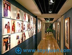 北京明会红国际医疗美容机构