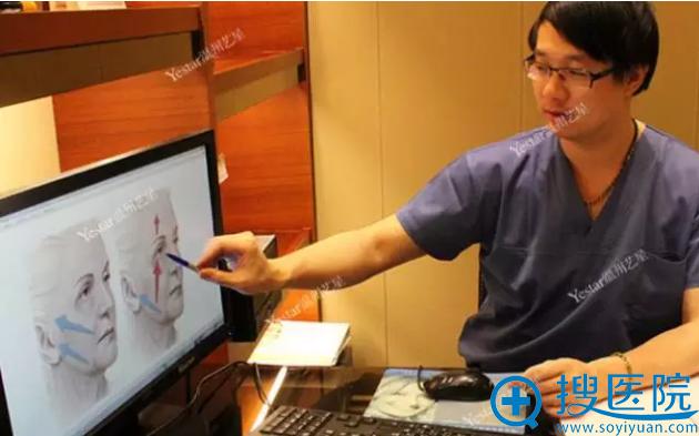艺星的医生在为顾客讲解祛眼袋的方法