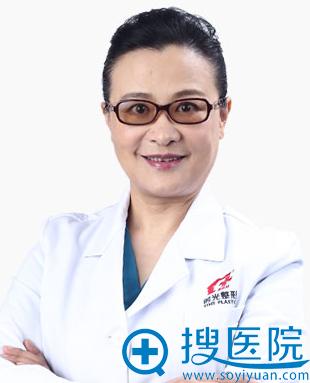 上海时光整形医院许黎平