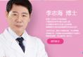 揭秘:上海哪个医院做磨骨好?为你推荐上海磨骨口碑好的医生