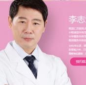 揭秘:上海哪个医院做磨骨好?为你推荐上海磨骨最好的权威医生