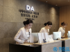 韩国da医院和id哪个好 医院整形价格表+面部轮廓案例大揭秘