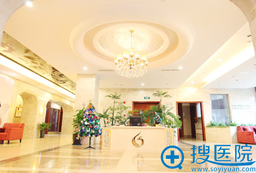 上海美联臣整形医院