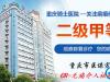 【科普】重庆骑士医院CR-无痛介入祛疤细胞活化术附真实祛疤案