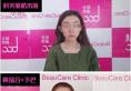 浅谈我在深圳科美丽格找徐斌做鼻综合+假体隆下巴后的整形体验