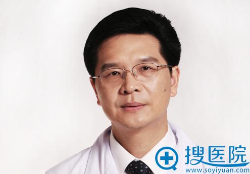 深圳广和整形美容医院尹卫民博士