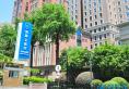 搜医院揭秘上海伯思立医疗和百达丽的区别?和九院什么关系?