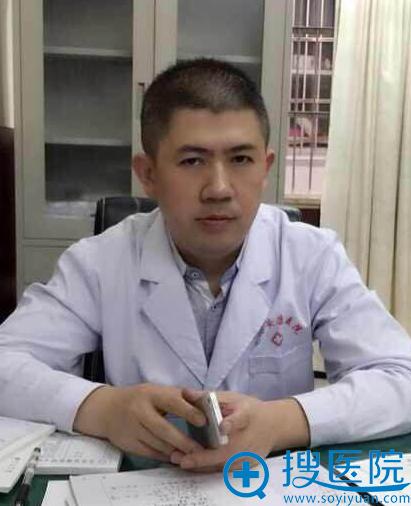 上海赛美瑞医疗美容医院张建龙