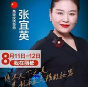 8月11-12日纹绣专家张宜英老师坐诊北京丽都整形医院