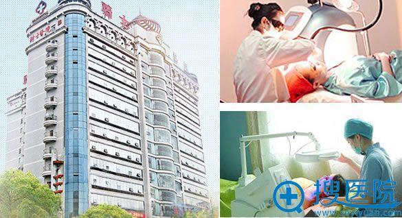 重庆骑士医院疤痕修复科医院环境图