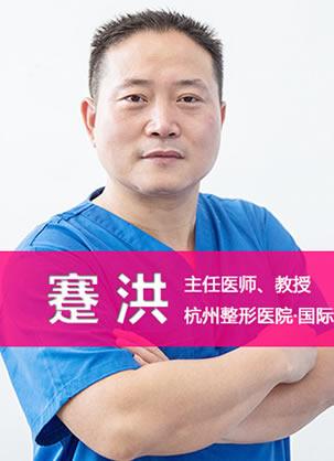 杭州爱琴海医疗美容中心蹇洪鼻子做得怎么样?