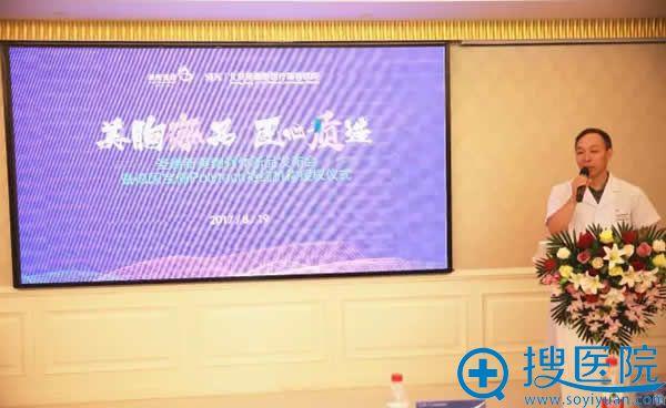 北京圣嘉新张立天博士发表讲话