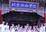 北京三甲整形医院有哪些?5大公立整形医院排行榜