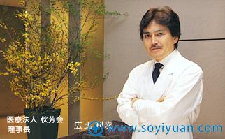 【日本名医】广比利次简介及脸部轮廓案例、隆鼻案例分享