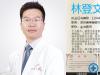 【科普】深圳美莱林登文解说:哪些情况不适合做双眼皮手术