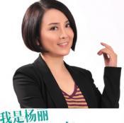 真相!郑大二附院整形科杨丽做双眼皮修复好不好?需要多少钱?