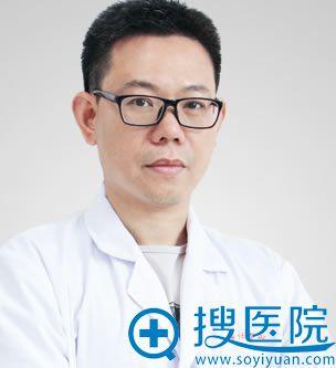 广州博仕五官整形医生_李帅敏