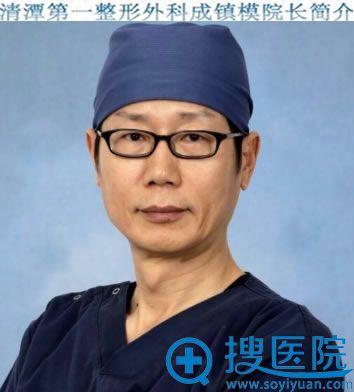 韩国眼睛修复医生_成镇模院长