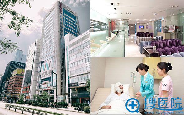 韩国原辰整形外科环境图