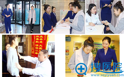 吉林铭医杨晓光傲诺拉假体隆胸术前面诊