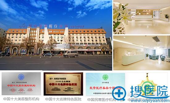 郑州美莱医疗美容医院环境、荣誉