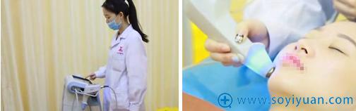 武汉五洲英国BTL爱丽丝超级射频治疗中