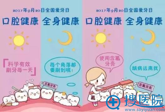 上海牙齿矫正多少钱?上海伊莱美9月全国爱牙日牙齿矫正6500元