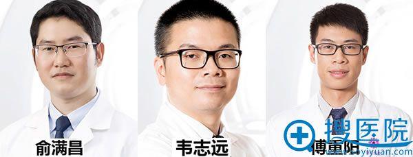 重庆华美祛疤痕专家推荐