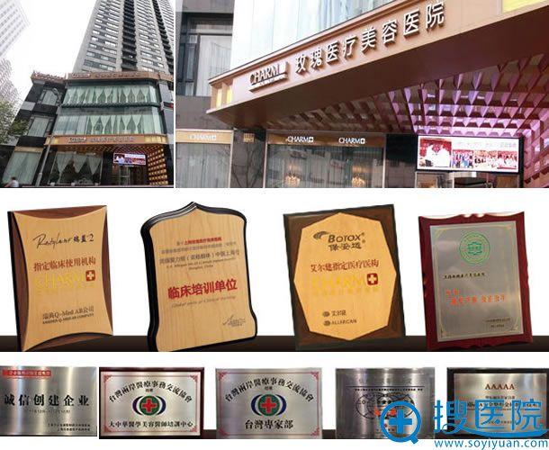 上海玫瑰整形医院环境和荣誉