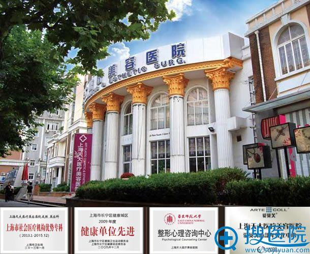 上海天大整形医院环境及荣誉