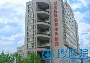 重庆西南医院整形科外景图